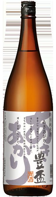 豊盃 特別純米酒 あきあがり